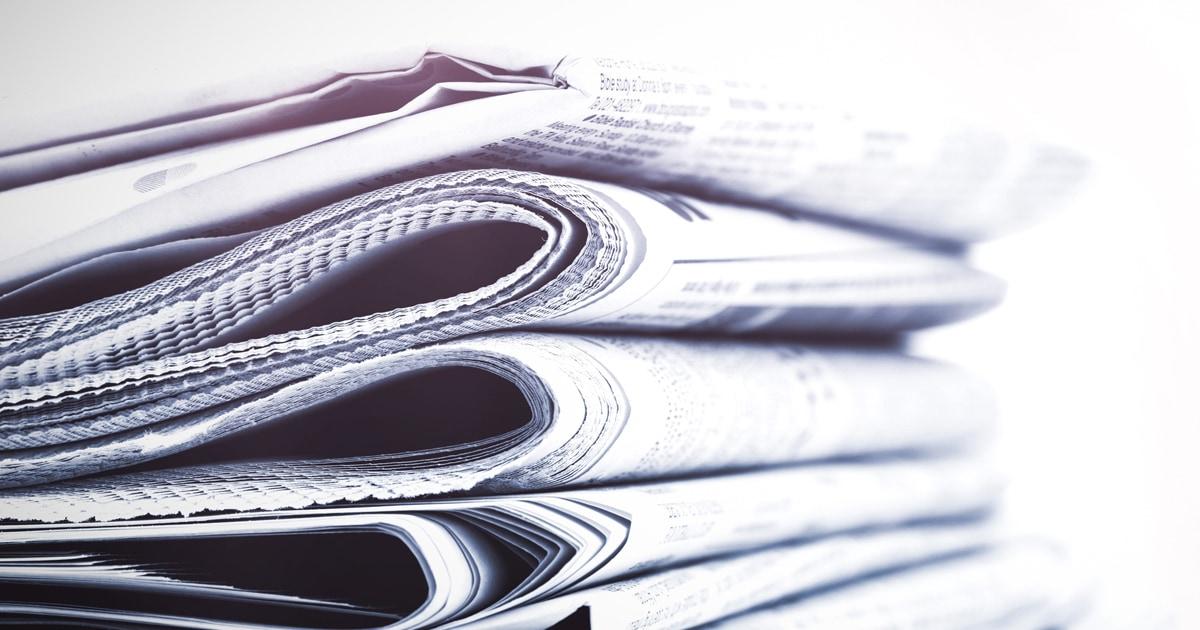 【本日3/25朝刊掲載】日本経済新聞に当社代表庭山の寄稿記事が掲載されました